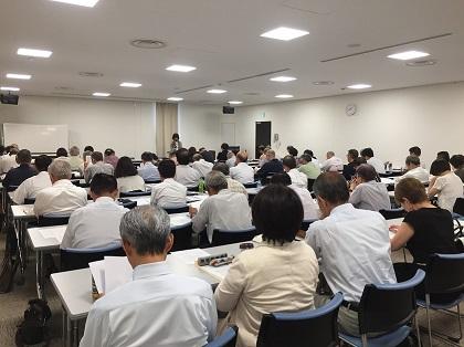 平成29年夏季研修_小岩会員発表写真